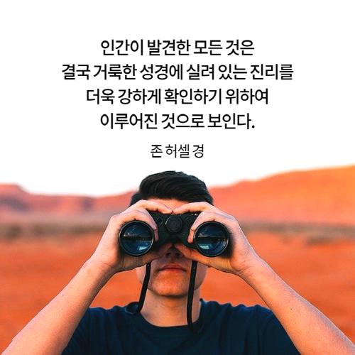 [크기변환]감사카드___복사본_복사본_복사본-009.png