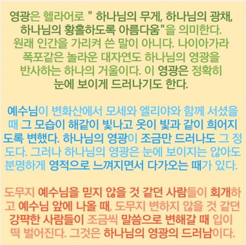 20211011195943_6a393647dfabbb0b87acbbb5de7b61eb_exom.jpg
