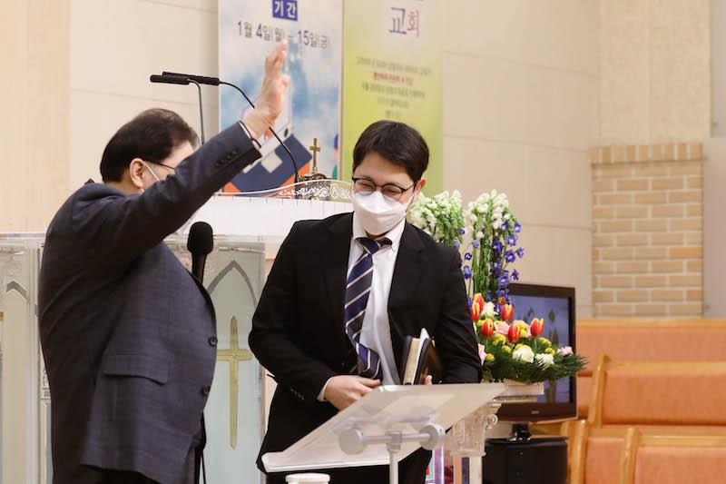 어서오세요 정창훈 목사님 환영합니다